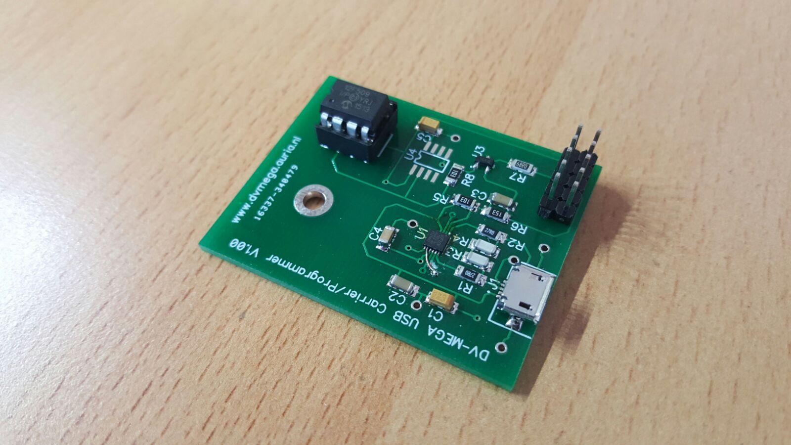 DV-MEGA USB carrier-programmer