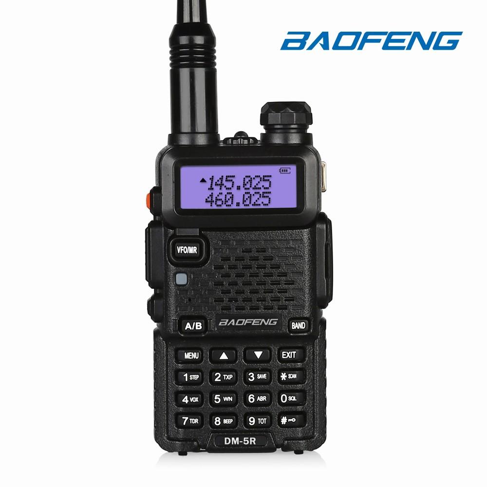 www_radioddity_com-2016-baofeng-dmr-baofeng-dm-5r-dual-band-dmr-digital-radio-2000mah-31